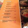 台南水產粥 035