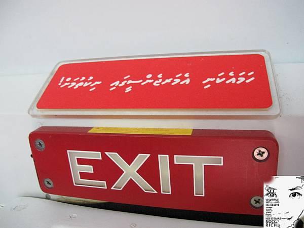 MALDIVES_2 622