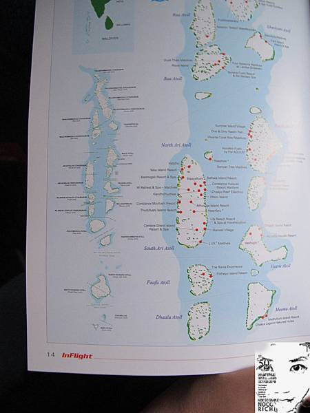 MALDIVES_2 646
