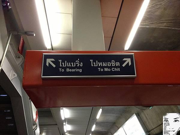 曼谷2013 063