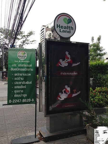 曼谷2013 094