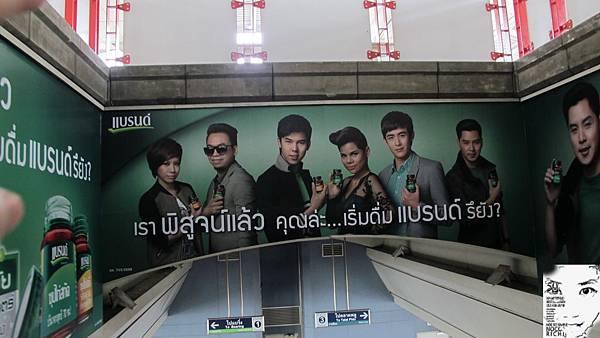 曼谷熱熱遊 059