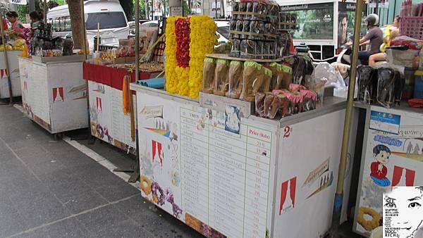 曼谷熱熱遊 075