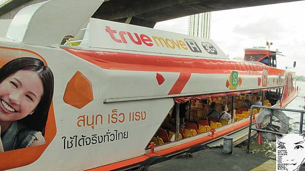 曼谷熱熱遊 185