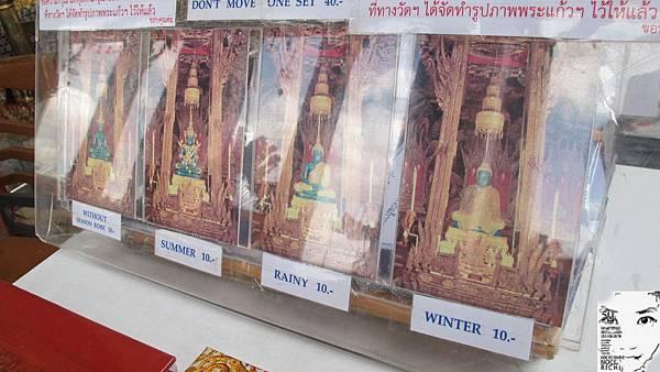 曼谷熱熱遊 323