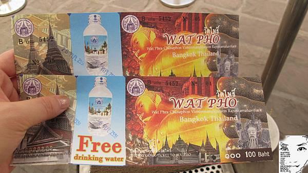 曼谷熱熱遊 378