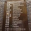 20130705 097.JPG