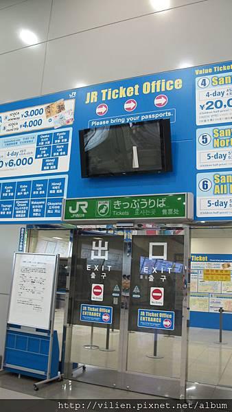 2013京都城崎美山町 003.JPG