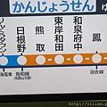 2013京都城崎美山町 005.JPG
