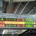 2013京都城崎美山町 007.JPG