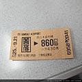 2013京都城崎美山町 008.JPG