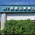 2013京都城崎美山町 012.JPG