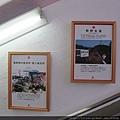 2013京都城崎美山町 014.JPG