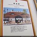2013京都城崎美山町 016.JPG