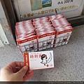 2013京都城崎美山町 024.JPG
