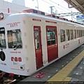 2013京都城崎美山町 028.JPG
