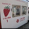 2013京都城崎美山町 029.JPG