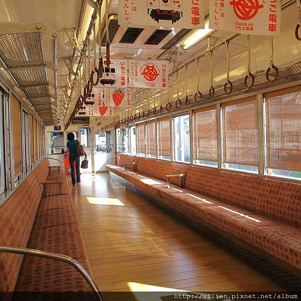 2013京都城崎美山町 030.JPG