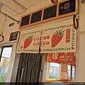 2013京都城崎美山町 031.JPG