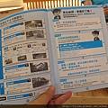 2013京都城崎美山町 037.JPG