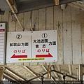 2013京都城崎美山町 053.JPG