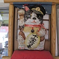 2013京都城崎美山町 062.JPG