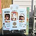 2013京都城崎美山町 065.JPG
