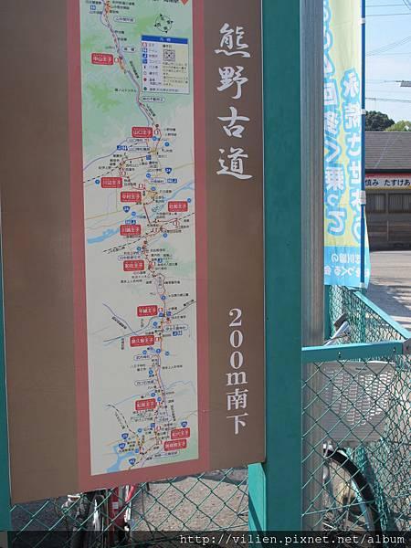 2013京都城崎美山町 067.JPG
