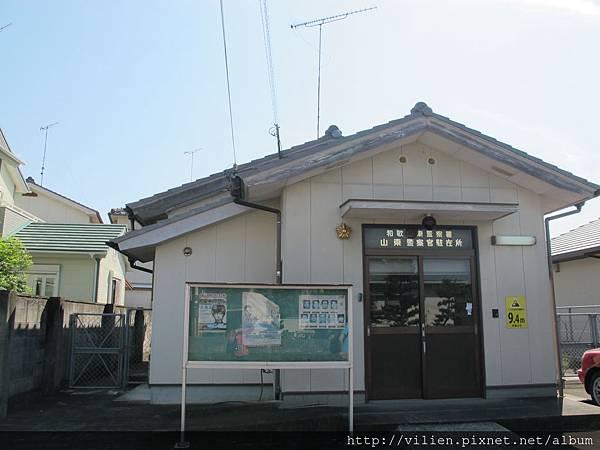 2013京都城崎美山町 069.JPG
