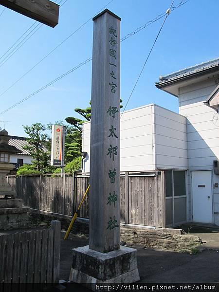 2013京都城崎美山町 072.JPG