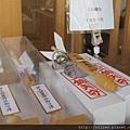 2013京都城崎美山町 097.JPG