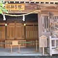 2013京都城崎美山町 099.JPG
