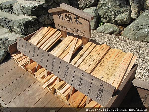 2013京都城崎美山町 106.JPG
