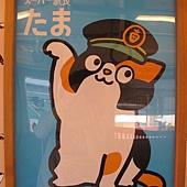 2013京都城崎美山町 148.JPG