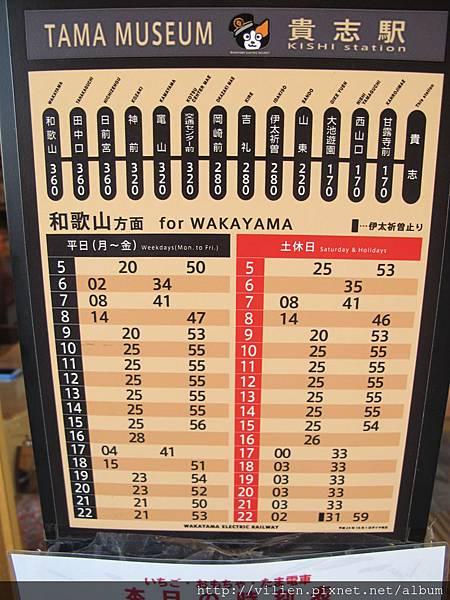 2013京都城崎美山町 184.JPG