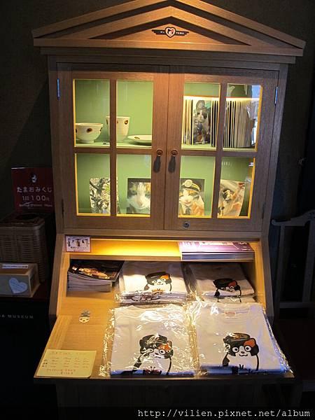 2013京都城崎美山町 190.JPG