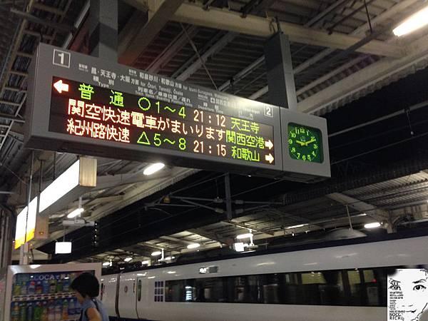 日本京都美山町2013 054.JPG