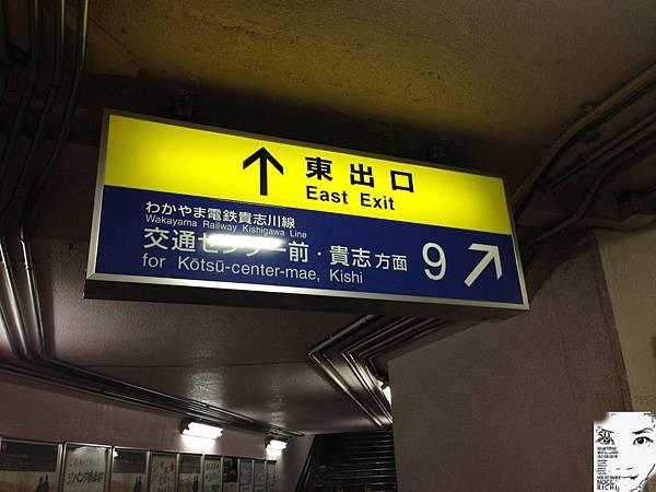 日本京都美山町2013 060.JPG