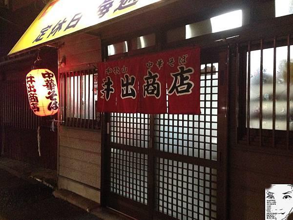 日本京都美山町2013 073.JPG