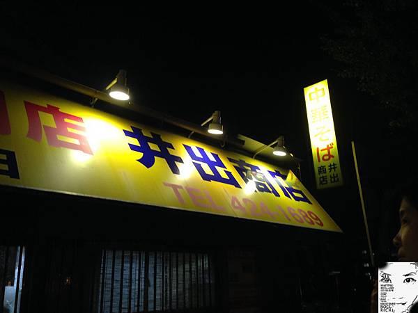 日本京都美山町2013 075.JPG