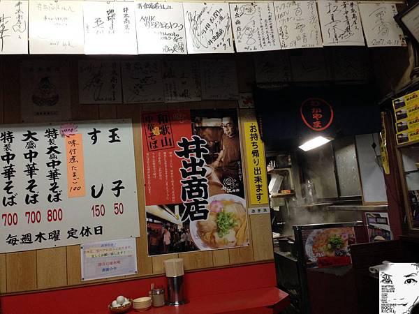 日本京都美山町2013 077.JPG