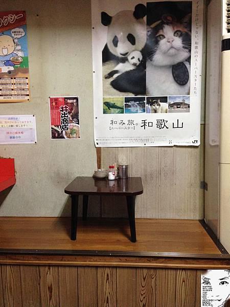 日本京都美山町2013 083.JPG