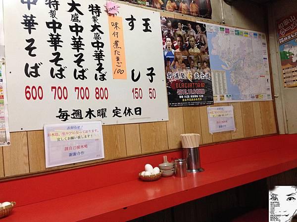 日本京都美山町2013 084.JPG