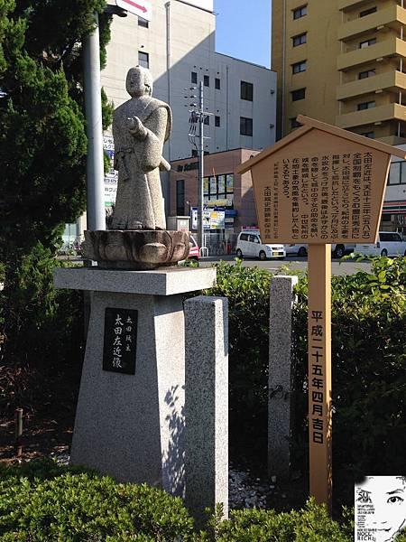 日本京都美山町2013 094.JPG