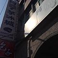 2013宜蘭 036.JPG