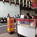 奈良鍋 029.JPG