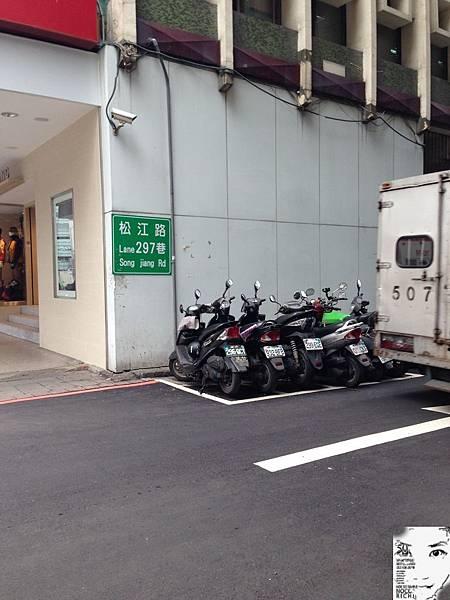 奈良鍋 032.JPG
