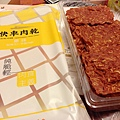 奈良鍋 079.JPG