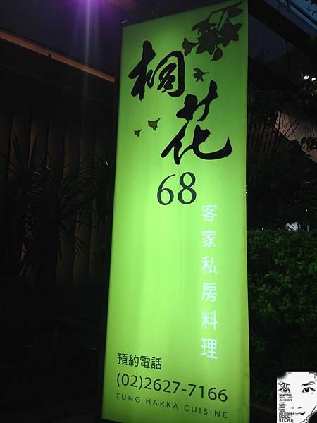 桐花 057.JPG