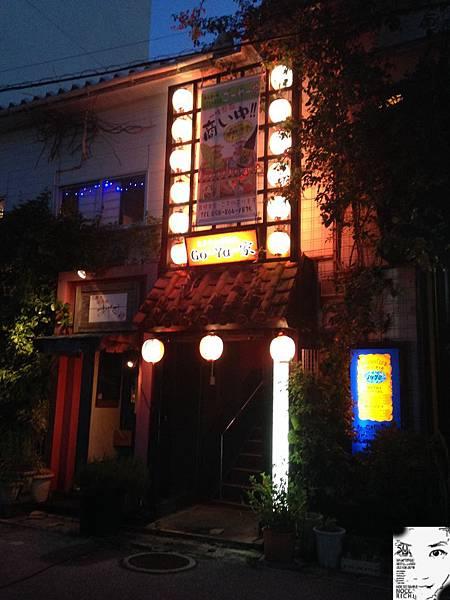 2014沖繩 157.JPG